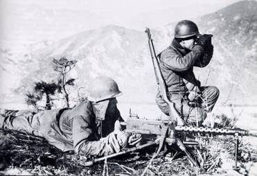 Photo:  Korea 1951, 7th U.S. Infantry Division (Courtesy of Arms and Armour Press, At War in Korea from a U.S Army Photo)